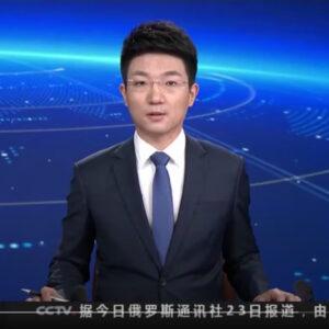 CCTV News Interview